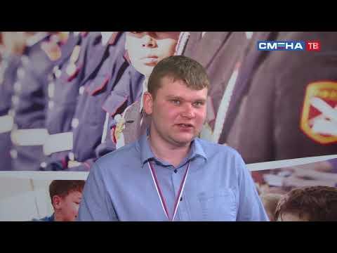 Начальник отдела реализации волонтёрских программ Роспатриотцентра Дмитрий Свиридов в «Смене»