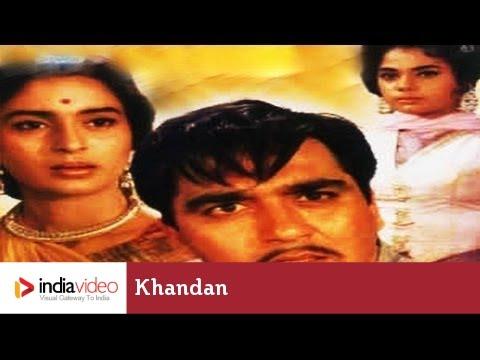 Khandan - 1965