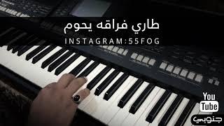 عزف شيلة العراقيه || للمنشد محمد بن غرمان || وكلمات رامي بن غرمان ( حصرياً )