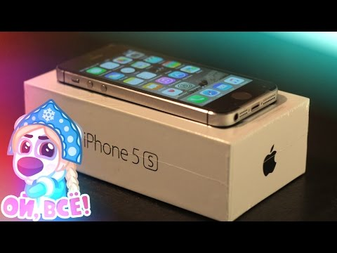 Оригинальный iPhone 5S REFURBISHED с сайта Aliexpress