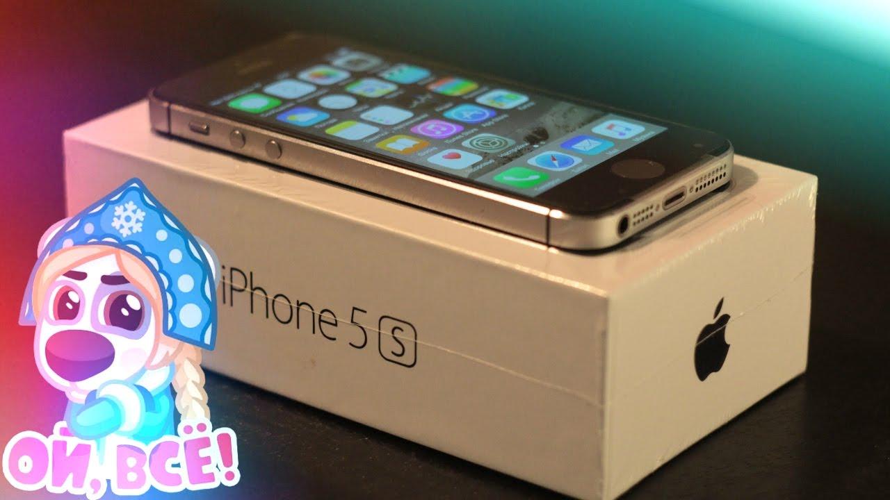 5f8a09142f78a купить айфон 2 алиэкспресс - Умные покупки Aliexpress