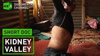 Nepal's black-market organ trade   Short Doc