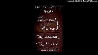 10 shawal majlis 2020 __1 ADDRESSED BY: KHANUM HINA ZAHRA ZAIDI.