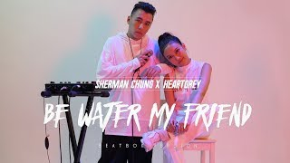 Heartgrey x Sherman | Be Water My Friend《Art Project vol.3 - Beatbox Version》