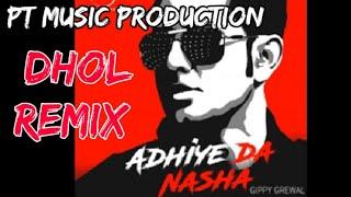 Adhiye Da Nasha || Gippy Grewal || Dhol Remix || Ft Lahoria Production Punjabi Mp3 Song