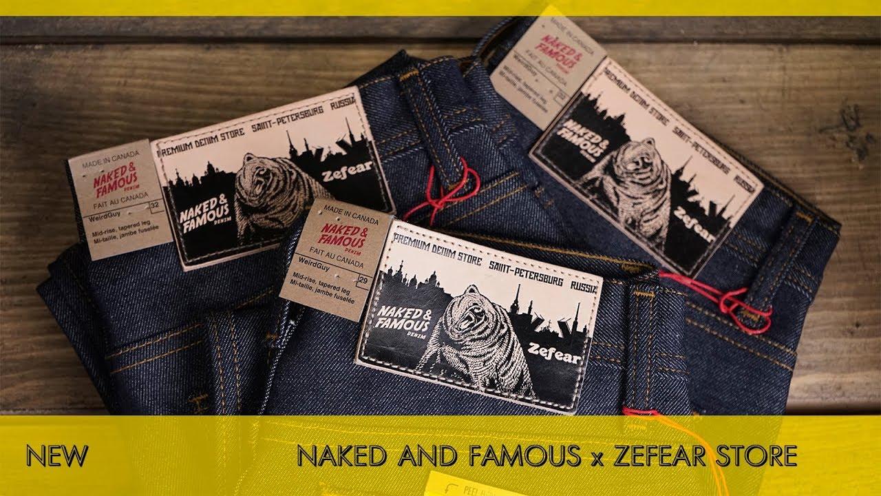 Распродажа: мужские джинсы купить со скидкой в магазине gloria jeans. Продажа молодежной мужской одежды: куртки, джинсы, футболки, поло, ремни и т. Д.