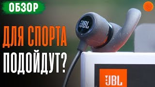 Обзор Bluetooth-наушников JBL Reflect Mini BT