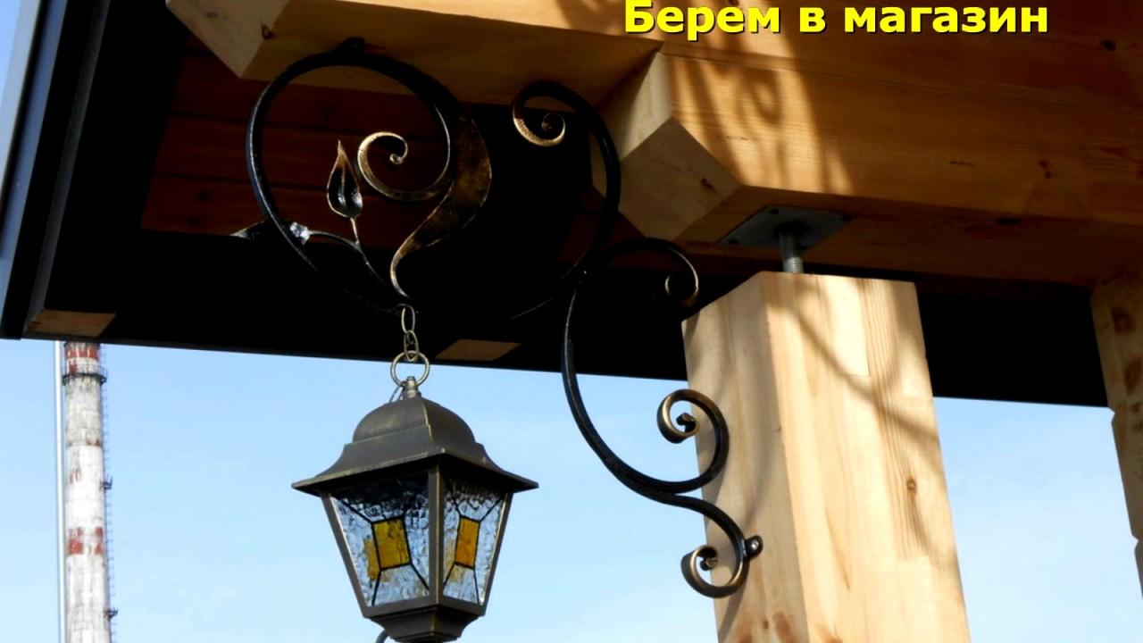 Где купить мебель дешево: Светильник подвесной от KARE Design .