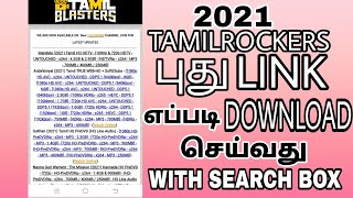 (New website) How to download movies in tamilrockers in tamil