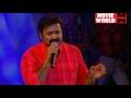 ലാലേട്ടൻറെ ഒരുഗ്രൻ പാട്ട് | Mohanlal Singing | Lalettan | Malayalam Stage Show 2016 | Malayalam 2016