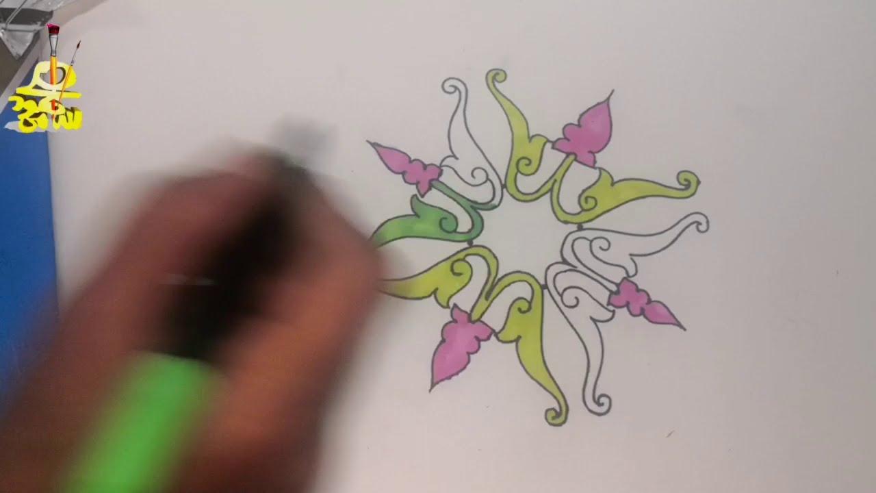 تكوينات جمالية مبتكرة من الوحدات الزخرفية النباتية الصف الخامس الابتدائي رسم الزخرفة النباتية Youtube