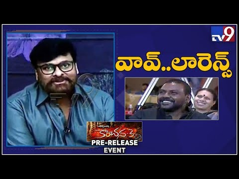 Megastar Chiru praises Lawrence in a video byte at Kanchana 3 pre release - TV9