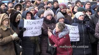 Mariupol 03.03.2019