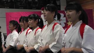 神辺旭高校 書道パフォーマンス エーガル8 2018/01/05