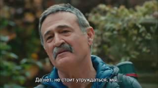 Джесур и красавица 04 рус суб Cesur ve Guzel