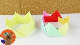 Урок оригами для детей | Корона для принцессы на день рождения | Cвоими руками