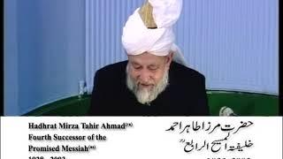 Darsul Quran. Āl Imran [Family of Imran]: 160 - 164
