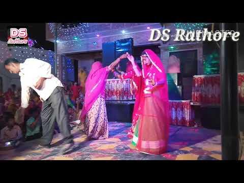 Mehandi Rachi Mhara Haathan Mein & Rajputi weding Dance _Rajasthani (Marwadi)dance video