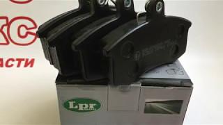 Передние тормозные колодки ВАЗ 2108-21099, 2110-12, 2113-15 LPR 05P288