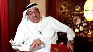 الإعلامي القطري عبدالعزيز محمد يلقي قصيدة للشاعر فهد عافت
