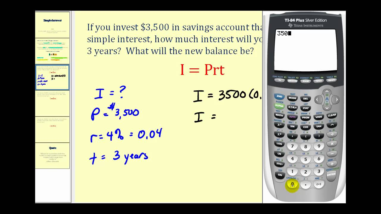 The Simple Interest Formula Youtube