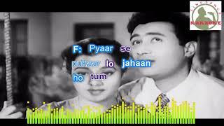 yaad kiya dilnekahan Hindi karaoke for Male singers with lyrics