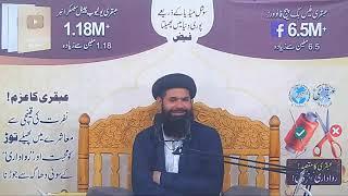Live Dars Ubqari || Muhammad Tariq Mahmood || Zikar Khas & Dua || Tasbeeh Khana Lahore || 08/07/2021