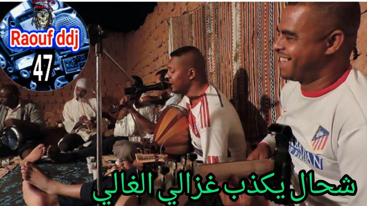 شحال يكذب غزالي الغالي في سلامو _فرقة الوتيق (يوسف قرويلة)