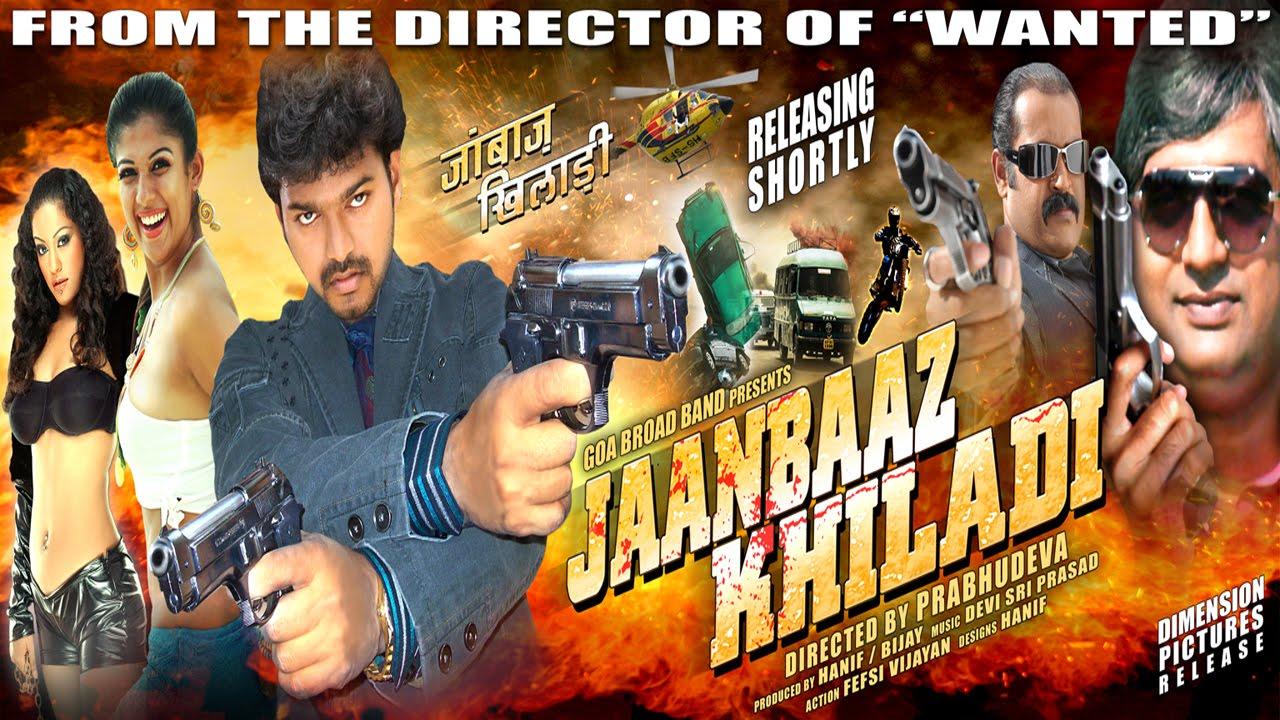 Ak Tha Khiladi Moovi Hindi: Jaanbaz Khiladi - Dubbed Full Movie