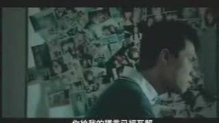 張敬軒 Hurt so bad MV