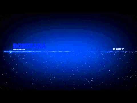 Dj Pechkin - Bondiana (Extended mix)