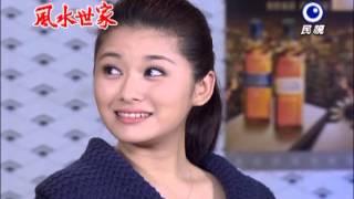 20131120Feng Shui Family-352