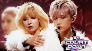 Trouble Maker - 내일은 없어 [Now] Live @ M Countdown YouTube