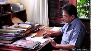 Ada Sanda Yaaya , Rathna Sri Wijesingha - 4