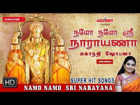 Namo Namo Sri Narayana  Perumal Songs Puratasi Special  Tamil Devotional  Mahanadhi Shobhana
