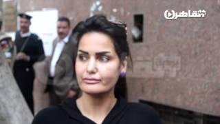 سما المصري:استبعادي من الانتخابات