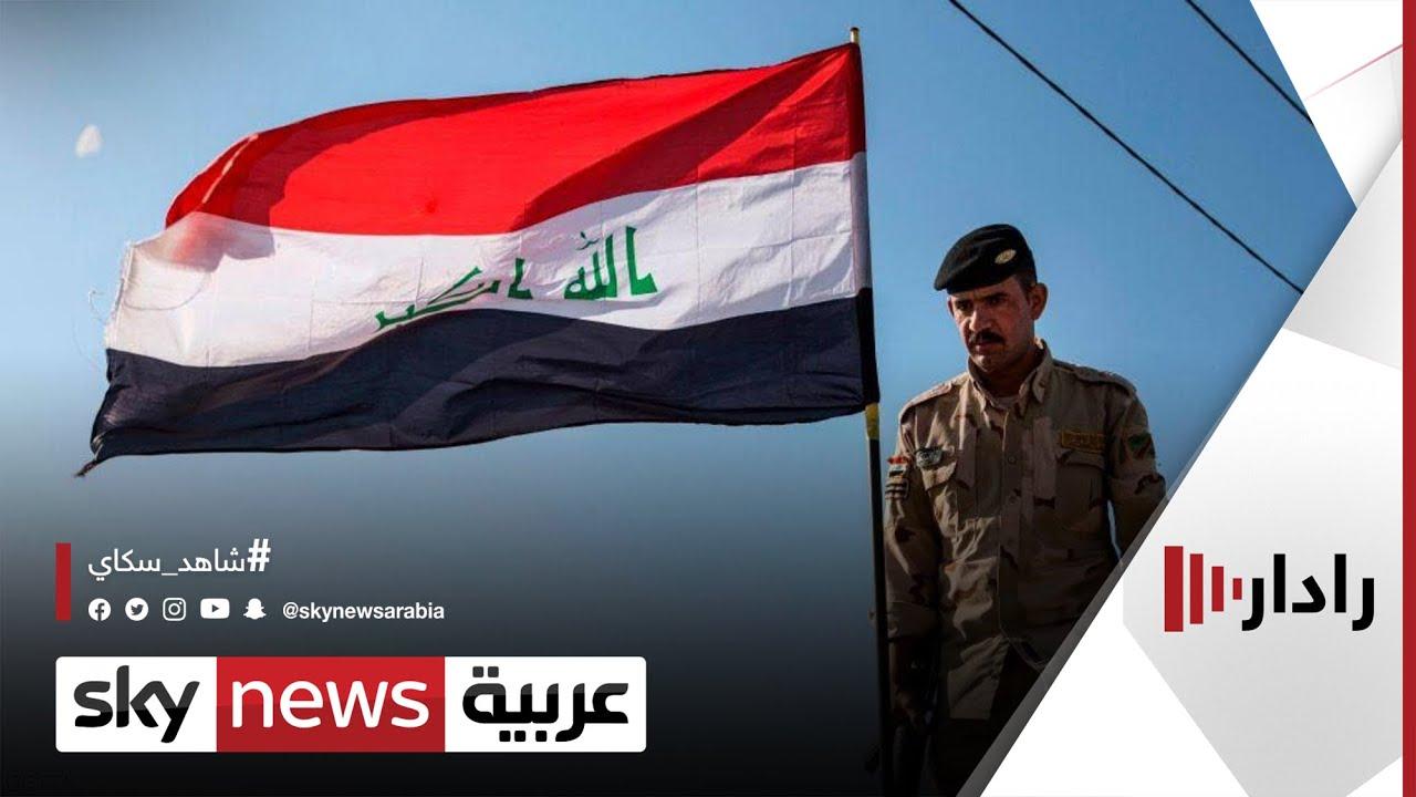 قتلى و17 جريحا في انفجار سيارة مفخخة شرقي بغداد | #رادار  - نشر قبل 2 ساعة