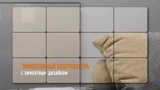 Видео обзор возможностей экономного электрического отопление Теплокерамик
