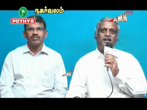Kalasalingam University news in Tirunelveli AMN TV