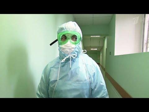 В Казани перепрофилировали больницу для лечения детей с COVID-19.