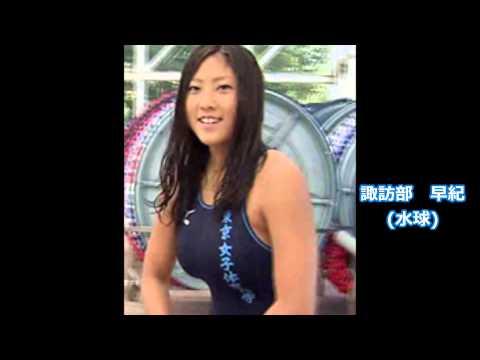 【巨乳】スポーツ選手・アスリート 19人 まとめ