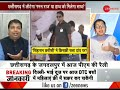 Chhattisgarh Elections: PM Modi, Rahul Gandhi to kick off campaign today