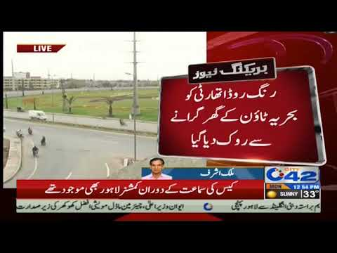 Ring Road Authority was prevented from demolishing Bahria Town houses