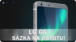 LG G6: Elegantní design, vysoký výkon - sázka na jistotu! - AlzaTech #557
