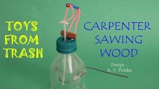 CARPENTER SAWING WOOD | English