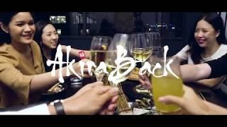 Akira Back Restaurant & Bar