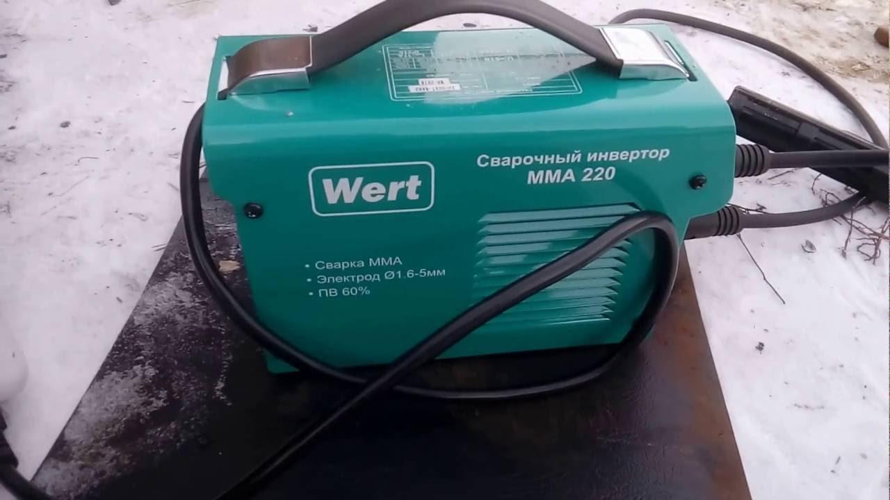 Сварочный аппарат wert mma 180 n стабилизатор напряжения wtyf