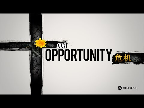 Our Opportunity | Part 2: Skin In The Game | 3D Church