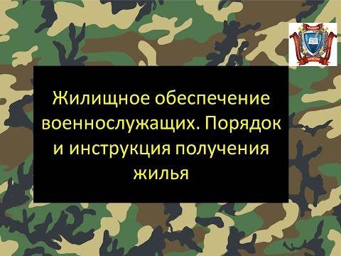 Бесплатная юридическая консультация в СПб. Онлайн и по