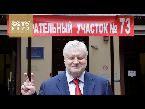 Russia Duma election: What does the State Duma do?